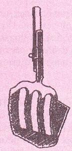 Лопата-вилы