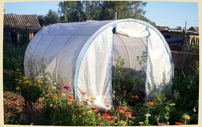 укрывной материал для выращивания овощей в теплицах